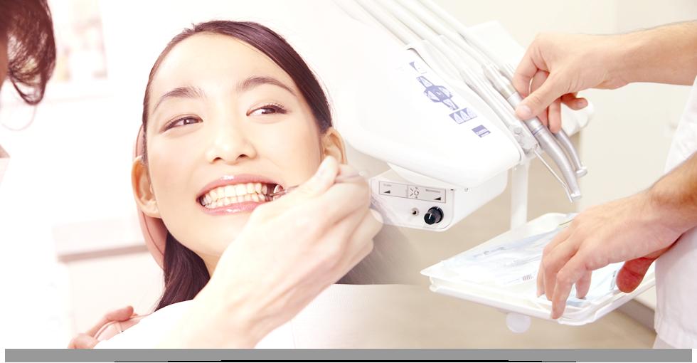 小倉歯科医院